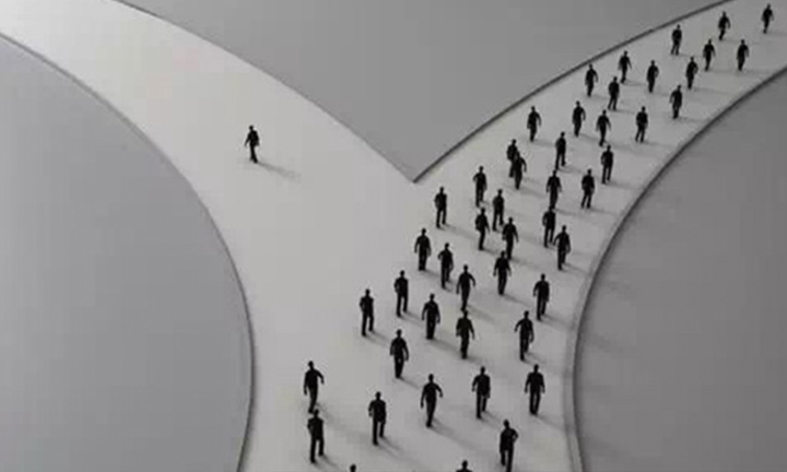 WALK ALONE TIME